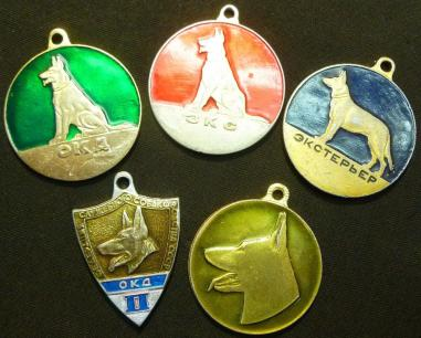 GSD Working Russian Dog Tags